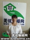青岛青岛周边其它住家保姆_做家务:照顾能自理老人保姆