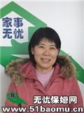 闵行七宝小时工