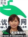 渝北汽博中心住家保姆:育儿嫂
