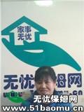 北京西城西直门不住家保姆_做家务:辅助带孩子:公司做饭保姆