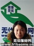 北京朝阳朝青板块不住家保姆_做家务:辅助带孩子:公司做饭保姆