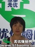 上海普陀住家保姆_120个月经验辅助带孩子:全职带孩子保姆