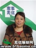 闵行七宝月嫂