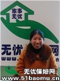 上海黄浦住家保姆_照顾能自理老人:照顾半自理老人:照顾不能自理老人:照顾病人保姆
