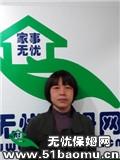 长宁江苏路地铁小时工