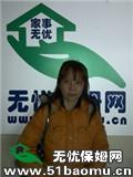 长宁中山公园小时工