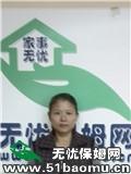 上海浦东住家保姆_做家务:照顾半自理老人:照顾不能自理老人保姆