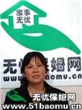 渝北汽博中心小时工