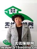 郑东新区兴荣街住家保姆:不住家保姆:小时工