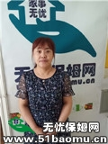 北京朝阳亚运村住家保姆_做家务:辅助带孩子:全职带孩子:照顾能自理老人保姆