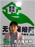郑州郑东新区住家保姆_做家务:全职带孩子:公司做饭保姆