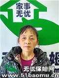 北京朝阳垡头住家保姆_做家务:辅助带孩子:照顾能自理老人保姆