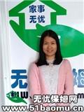 开福月嫂:育儿嫂