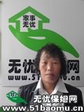 武侯火车南站住家保姆:月嫂:育儿嫂