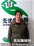 郑东新区兴荣街住家保姆:不住家保姆:育儿嫂