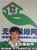 北京海淀住家保姆_做家务:辅助带孩子:照顾能自理老人保姆