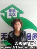 青浦夏阳街道月嫂