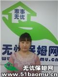北京海淀四季青住家保姆,不住家保姆,小时工_做家务:辅助带孩子保姆