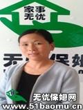 郑东新区兴荣街住家保姆:月嫂:小时工