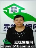 重庆九龙坡杨家坪小时工_做家务保姆