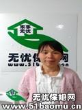 郑东新区兴荣街住家保姆:月嫂:育儿嫂:小时工