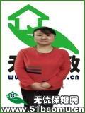 北京朝阳亚运村住家保姆_做家务:辅助带孩子:照顾能自理老人保姆