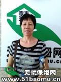 广州广州周边住家保姆_做家务保姆