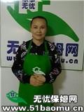 深圳龙岗布吉不住家保姆_做家务:辅助带孩子:公司做饭保姆