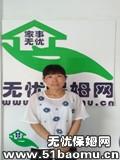 金水丰庆路住家保姆:月嫂:育儿嫂