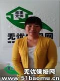 郑东新区兴荣街住家保姆:月嫂:育儿嫂