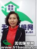 武昌徐东不住家保姆:月嫂:育儿嫂