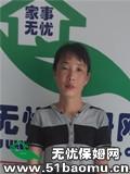 顺义南彩住家保姆:月嫂