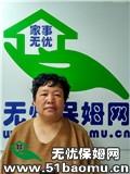 上海普陀万里城住家保姆_做家务:照顾能自理老人保姆