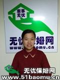 深圳龙华新区龙华育儿嫂_做家务:全职带孩子保姆