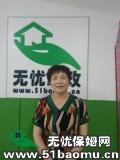 北京朝阳立水桥住家保姆_做家务:辅助带孩子保姆