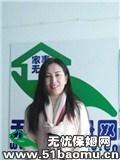 上海长宁中山公园住家保姆:育儿嫂_做家务:全职带孩子:公司做饭保姆