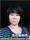 北京房山良乡住家保姆_做家务:辅助带孩子:照顾能自理老人保姆