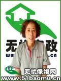 昌平回龙观月嫂:育儿嫂