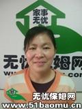 武侯火车南站月嫂:育儿嫂