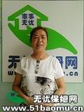 金牛火车北站月嫂:育儿嫂