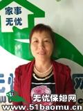 长沙周边长沙县月嫂:育儿嫂