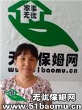郑州中原住家保姆:月嫂:育儿嫂_做家务:辅助带孩子:全职带孩子保姆