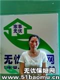 上海徐汇万体馆住家保姆_做家务:辅助带孩子保姆