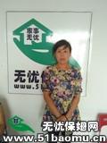 北京大兴黄村住家保姆:不住家保姆_做家务:辅助带孩子:照顾能自理老人:照顾半自理老人保姆
