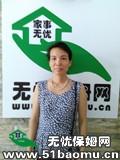广州海珠周边住家保姆_做家务:全职带孩子保姆