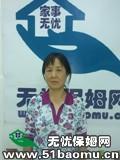 北京朝阳亚运村住家保姆_做家务:照顾能自理老人保姆