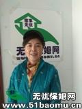 青岛崂山麦岛不住家保姆_做家务:照顾能自理老人保姆