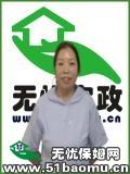 北京朝阳团结湖住家保姆_做家务:全职带孩子保姆