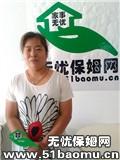 郑东新区兴荣街住家保姆:育儿嫂