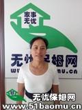 武昌徐东小时工